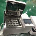 定量全自动氮吹仪CYNS-12干式水浴样品浓缩仪