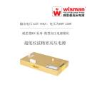 威思曼微型高压电源MUC 60kv/250w