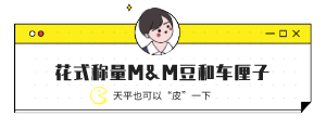 mm豆