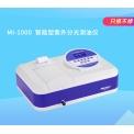 众科创谱 紫外分光测油仪 MI-1000