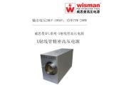 冷轧连铸测厚仪 高压电源130kv/200w