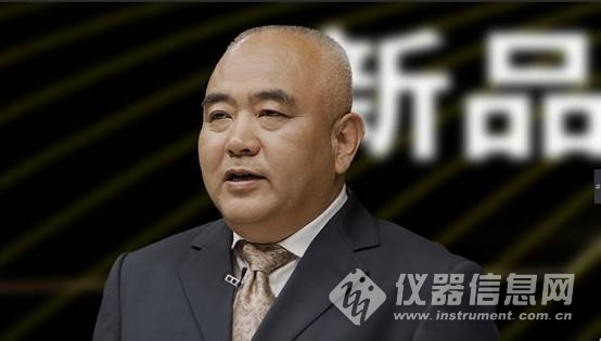 赛多利斯实验室称重产品经理 孙小明