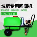 烤烟房专用回潮机 烟叶加湿设备的使用好处