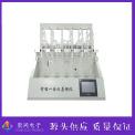 一体化蒸馏仪JTZL-6Y内置风冷式循环水箱