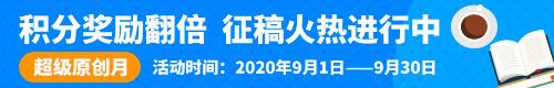 006直播社区