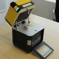 便携式镀层分析仪