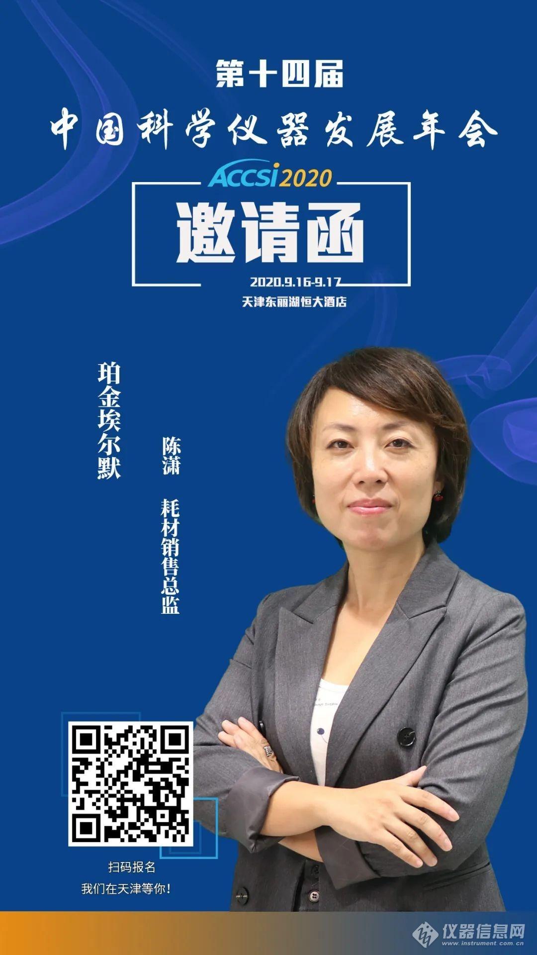 WeChat Image_20200911143011.jpg