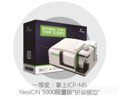 WeChat Image_20200911142930.png