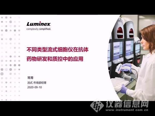 luninex常青.jpg