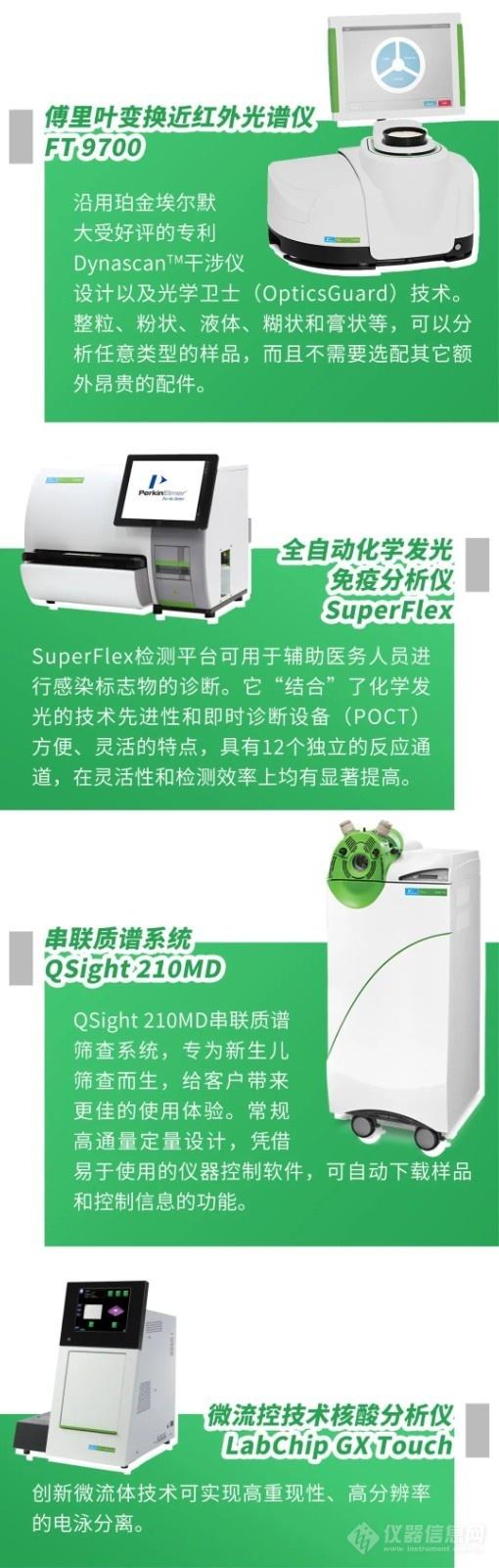 WeChat Image_20201015102552.jpg