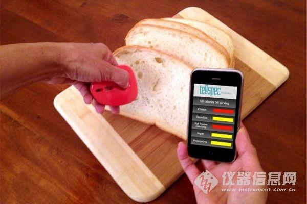 智能光谱仪玩转健康饮食 靠谱不靠谱?