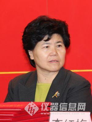 理事长吴波尔、丁辉,中国分析测