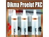 迪马科技ProElut SPE Cartridge三聚氰胺分析SPE固相萃取专用柱