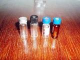 衍生化反应瓶
