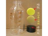 BF-D150  150ml带刻度线带聚四氟乙烯垫顶空瓶