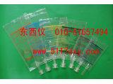 PVC输液袋(1000ml