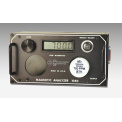 MA-1040物质磁性分析仪