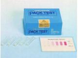 水质测试包