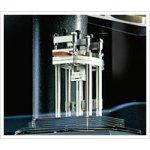 动态热机械分析仪(DMA/TMA/DMTA)