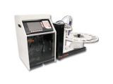 海能仪器 T920 全自动滴定仪
