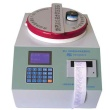 WELL8000自动快速量热仪/煤质分析仪器/煤质分析