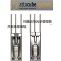 Attocube极低温强磁场共聚焦显微镜