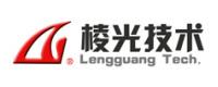 上海棱光技术有限公司