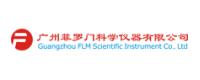 广州菲罗门科学仪器有限公司