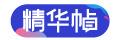 液质联用仪(LC-MS)基础知识