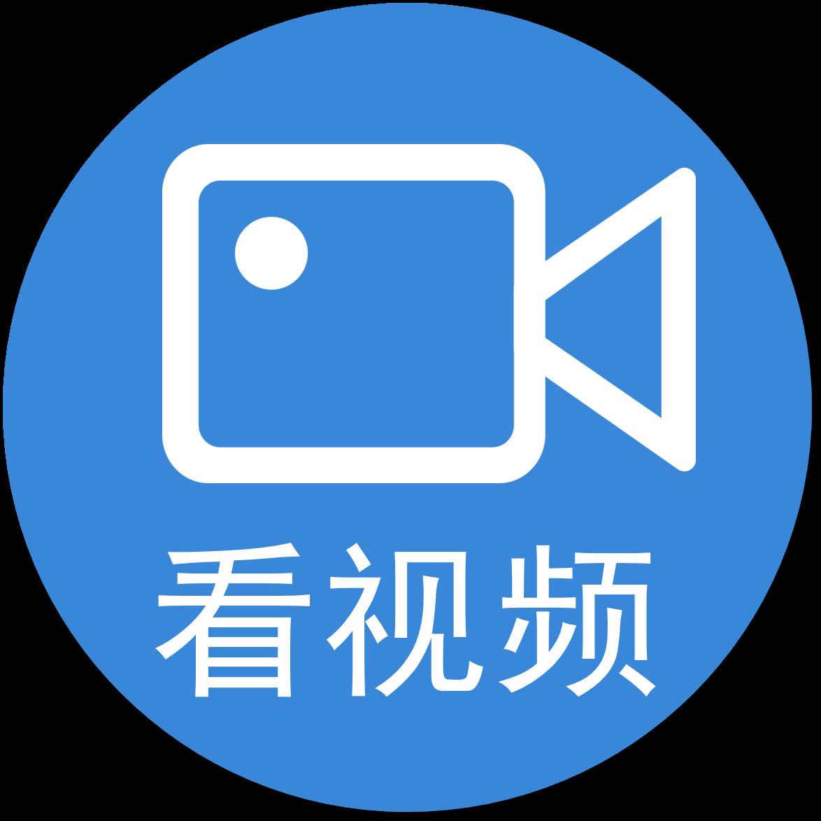 看视频,晓亚博娱乐平台事儿