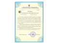 GOST-Certificate-C-200,-C-2000-and-C-5000