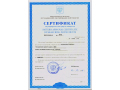 Certificate-C-5000