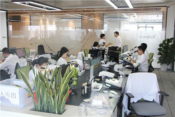 深耕南京、深圳两地,发力珠宝贵金属检测--我要测访国家金银制品质量监督检验中心(南京)