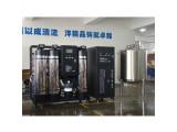 锐思捷POSEIDON-S300/600实验室纯水中央纯水系统