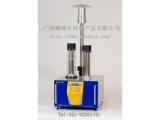 PM2.5/PM10/TSP颗粒物监测仪