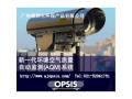 长光程空气质量监测系统(DOAS法)