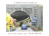 隧道空气自动监测系统