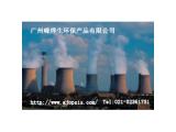 火电厂烟气监测系统