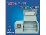 旋转磨损仪,ROTA2.1E旋转磨损仪,进口旋转磨损仪,镍释放测试旋转磨损仪