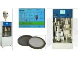 瑞士Digitel  DHA-80 自动更换滤膜气溶胶采样器