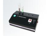 微粉堆积密度测定仪