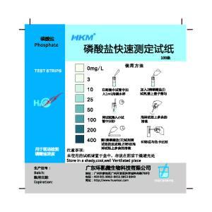 磷酸盐检测试纸