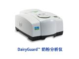奶粉分析仪PerkinElmer DairyGuard