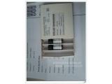 二丙基锡标准品(CAS:867-36-7)10080.6-100MG