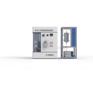 彼奥德+PCA-2200+化学吸附仪