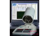 SFY-100塑胶颗粒水分测定仪|塑料水分仪