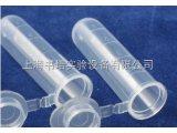 塑料离心管/摁盖离心管1ml