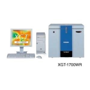 Horiba X射线荧光分析仪