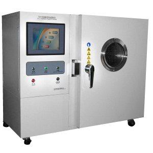75℃热稳定性试验仪
