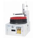AQUATek 100 液体自动进样器